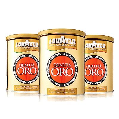LAVAZZA Qualita ORO金牌咖啡粉<b>3</b>件組250gx3 頂級金罐
