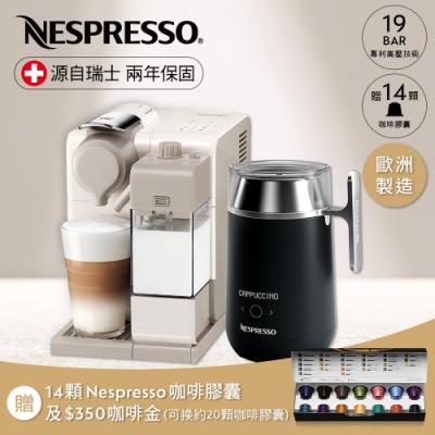 Nespresso膠囊咖啡機Lattissima touch奶油白Barista調理機組合