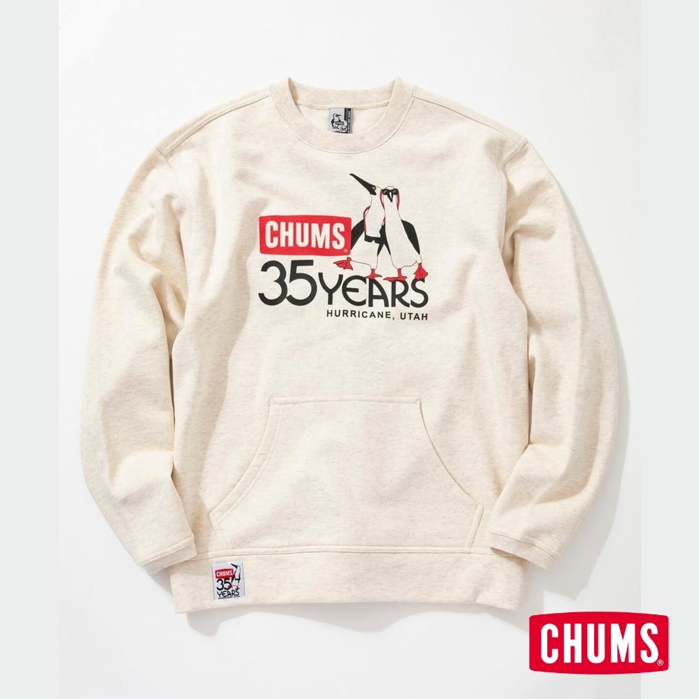 CHUMS 日本 男 35周年紀念大學T Boobies 米