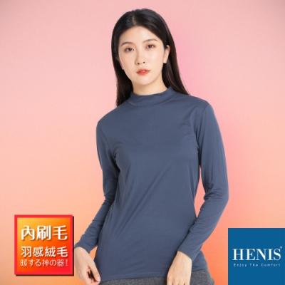 HENIS 暖柔羽感 內刷毛輕盈保暖衣 韓系小高領-灰色