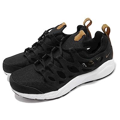 Nike 休閒鞋 Zoom Chalapuka 男鞋
