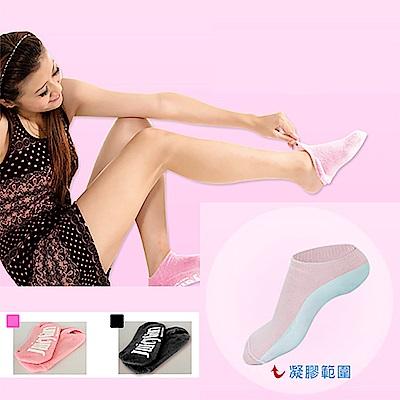 美肌刻 Magicsport  呵護肌膚半凝膠養級襪套