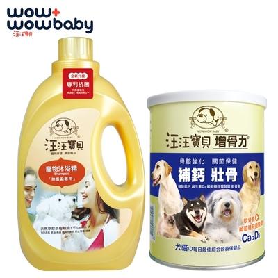 汪汪寶貝 法式香氛寵愛洗毛精-除蚤款3500ML+寵物關節保養-增骨力350g(犬貓適用)