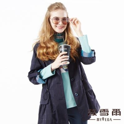 【麥雪爾】荷葉立領珍珠水鑽格紋風衣外套