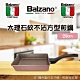 Balzano大理石紋不沾方型煎鍋 23cm product thumbnail 1