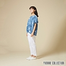 YVONNE 棉麻花卉連袖上衣-藍