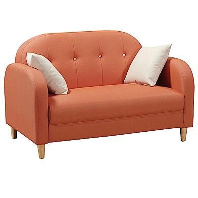 文創集 奇塔時尚貓抓皮革二人座沙發椅(二色可選)-126x80x87cm免組