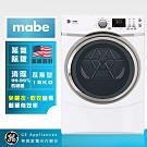 【Mabe 美寶】16公斤滾筒式乾衣機 (瓦斯型 SMW819SDECW)