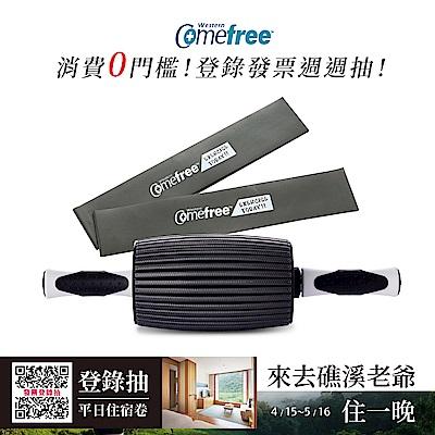 【超值組合】Comefree 三合一健身按摩滾輪-酒桶型+Comefree 天然乳膠橡膠肌力鍛鍊圈(2入)台灣製-強階黑色