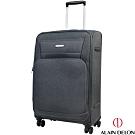 ALAIN DELON 亞蘭德倫 24吋 輕量品味系列行李箱(灰)