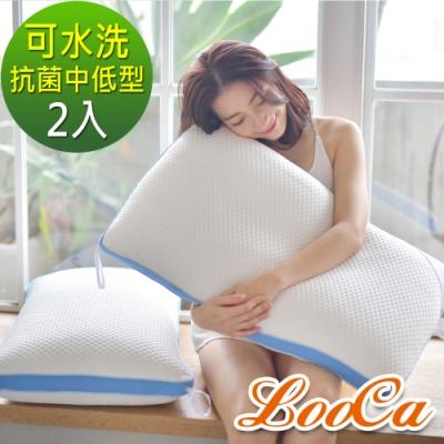 LooCa 可機洗抗菌水洗枕-中低型(2入)