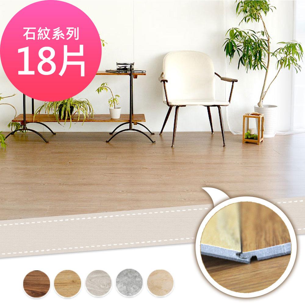 【Incare】北歐DIY卡扣式防滑隔音地板(18片/1坪/大理石)
