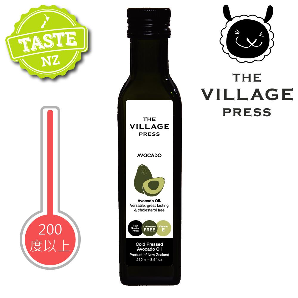 紐西蘭廚神系列 頂級冷壓初榨酪梨油(250ml )