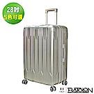 義大利BATOLON  28吋  璀璨之星TSA鎖加大PC硬殼箱/行李箱