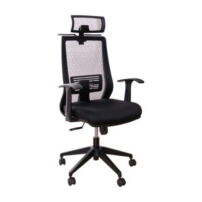 韓菲-克拉克有頭枕尼龍網背辦公椅DIY-63x60x114~122cm(六色可選)