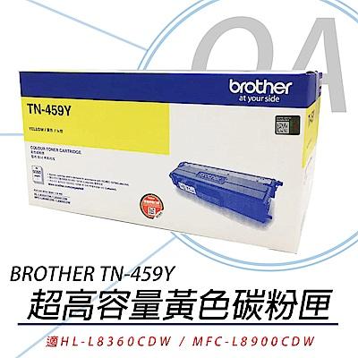 BROTHER TN-459 Y 原廠超高容量黃色碳粉匣 TN459