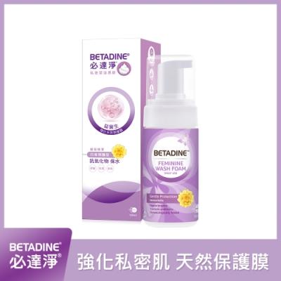 必達淨 私密潔浴慕斯-日常照護型(100ml/瓶)