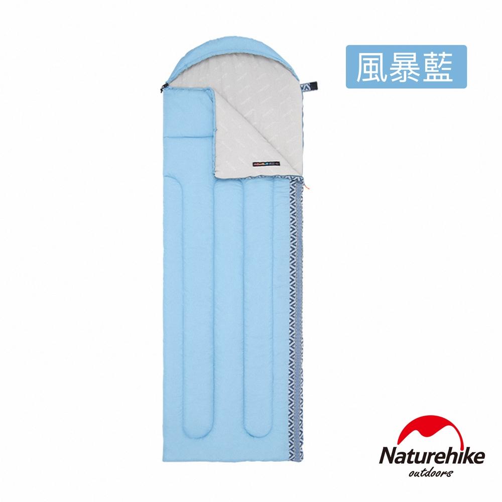 Naturehike L250圖騰可機洗帶帽睡袋 風暴藍 MSD07-急