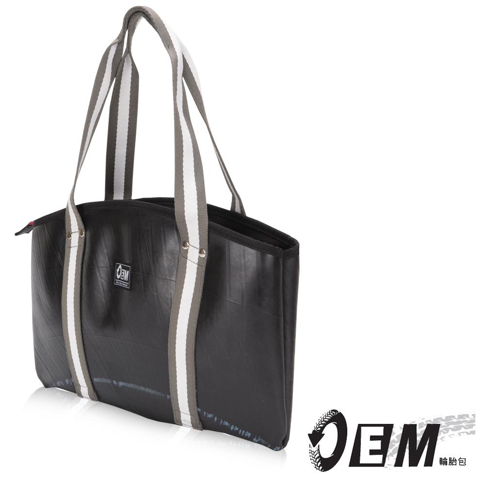 OEM- 製包工藝革命 率性俐落灰白織帶肩背包-紅拉鍊