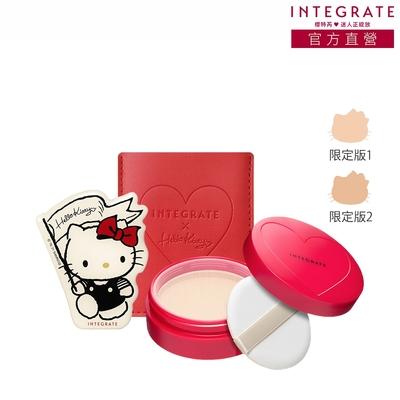 INTEGRATE 透潤柔光粉底凍Hello Kitty 限定版