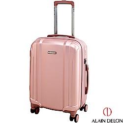 ALAIN DELON 亞蘭德倫 20吋星燦旅者系列登機箱(玫瑰金)