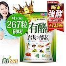 fitizen 有酵習慣 (117粒/包 x2 + 33粒/包)