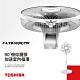 TOSHIBA東芝 14吋 直流廣角循環搖控風扇 F-LYD30(W)TW product thumbnail 1