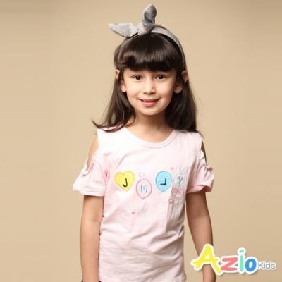 Azio Kids 女童 上衣 彩色氣球蝴蝶結露肩短袖上衣(粉)