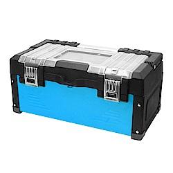 TRENY 鋁把手塑鐵工具箱-17