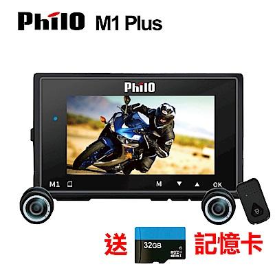 飛樂 M1 Plus Ts碼流 1080P 機車 行車紀錄器