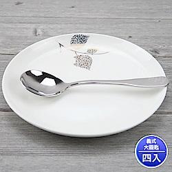 王樣義式大圓匙304厚料不銹鋼湯匙(4入組)