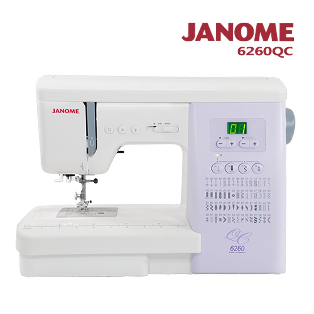 日本車樂美JANOME 6260QC 電腦型縫紉機