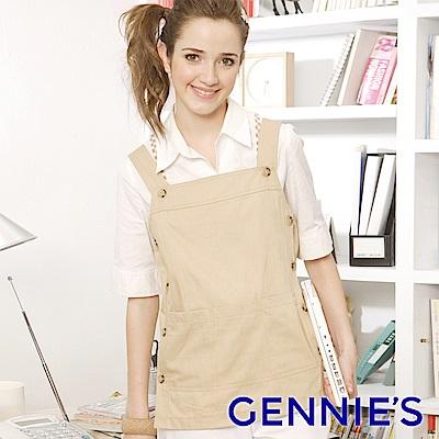 【Gennies奇妮】010系列-電磁波防護衣吊帶式背心款(TQ33)