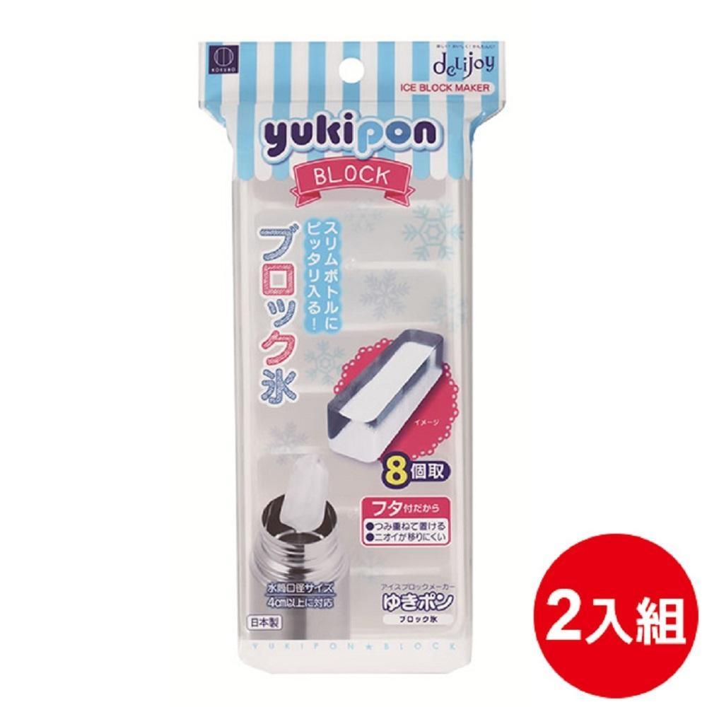 日本品牌 小久保工業所 長型製冰盒 二入優惠組