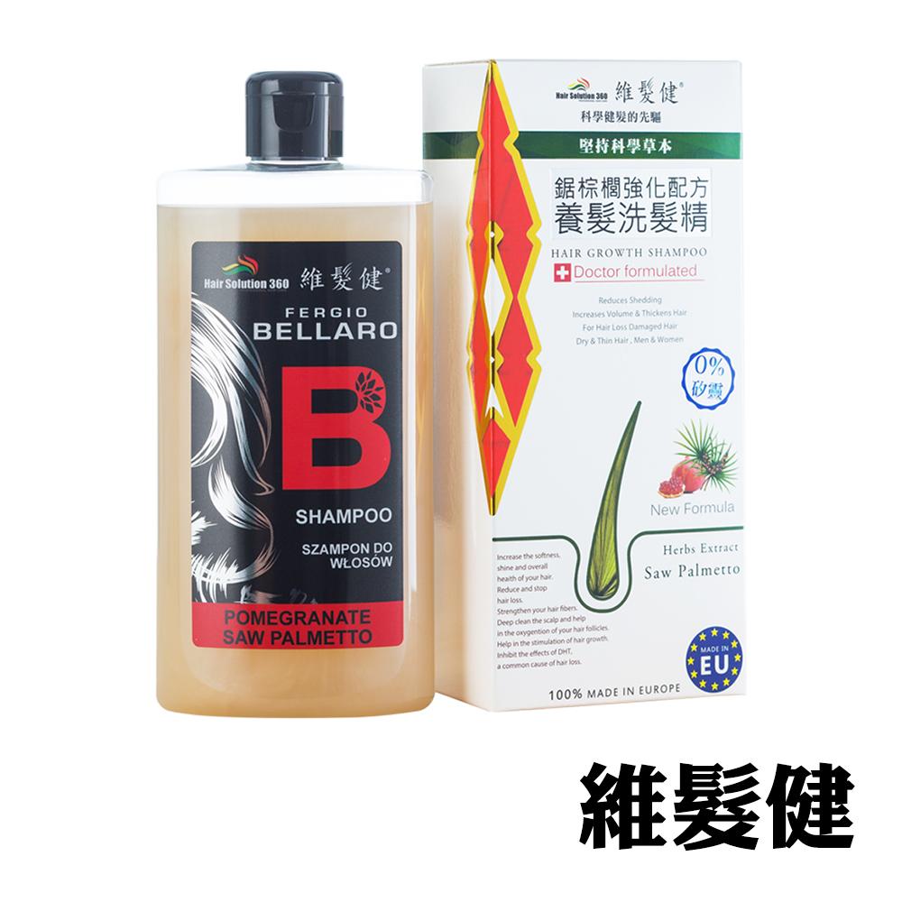 A+ 維髮健 鋸棕櫚強化配方養髮洗髮精300ML*1