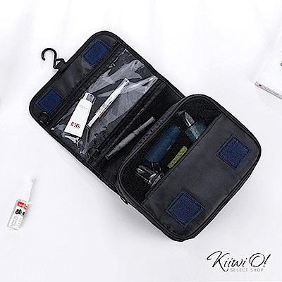 [絕版暢貨] Kiiwi O! 環遊世界系列盥洗包 BLAZE 黑