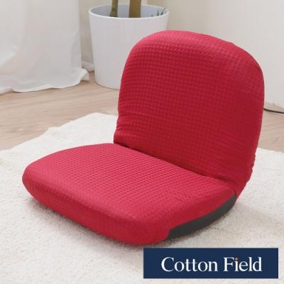 棉花田 肯亞 蜂巢紋可折疊和室椅-紅色