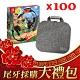 (尾牙採購大禮包) NS 健身環大冒險 中文版+專用收納包 100入 product thumbnail 2