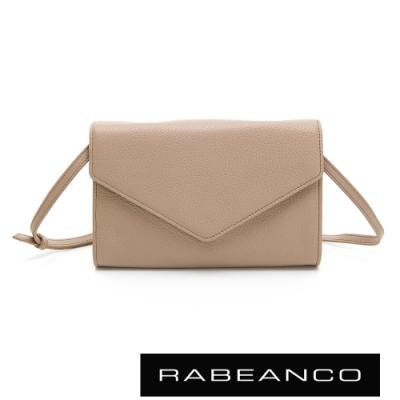 RABEANCO 迷時尚系列牛皮兩用信封包 淺杏