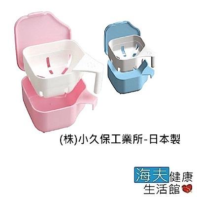 日華 海夫 假牙洗淨盒 清潔錠使用專門盒 日本製 (E0986)