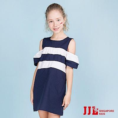 JJLKIDS 氣質小女人藍白條紋露肩洋裝(藏青)