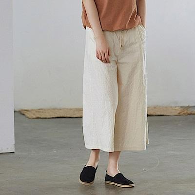 旅途原品_如梭_原創設計高品質肌理棉直筒褲-米白/深灰/藏青