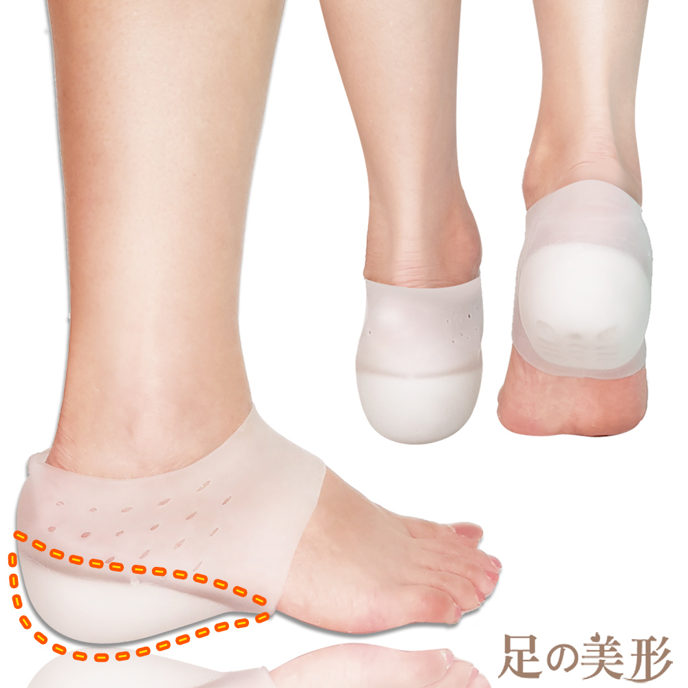 足的美形 隱形神奇矽膠增高鞋墊 (1雙)