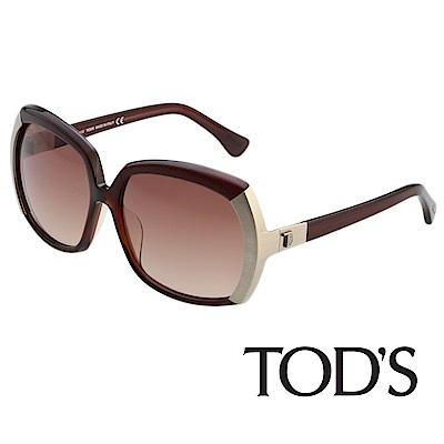 [時時樂] TOD'S太陽眼鏡(共多款)