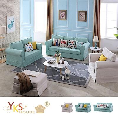 YKS-北歐原色1+2+3人布沙發組-獨立筒版(四色可選)