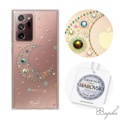 apbs Samsung Galaxy Note 20 Ultra 施華彩鑽防震雙料手機殼-星月透明
