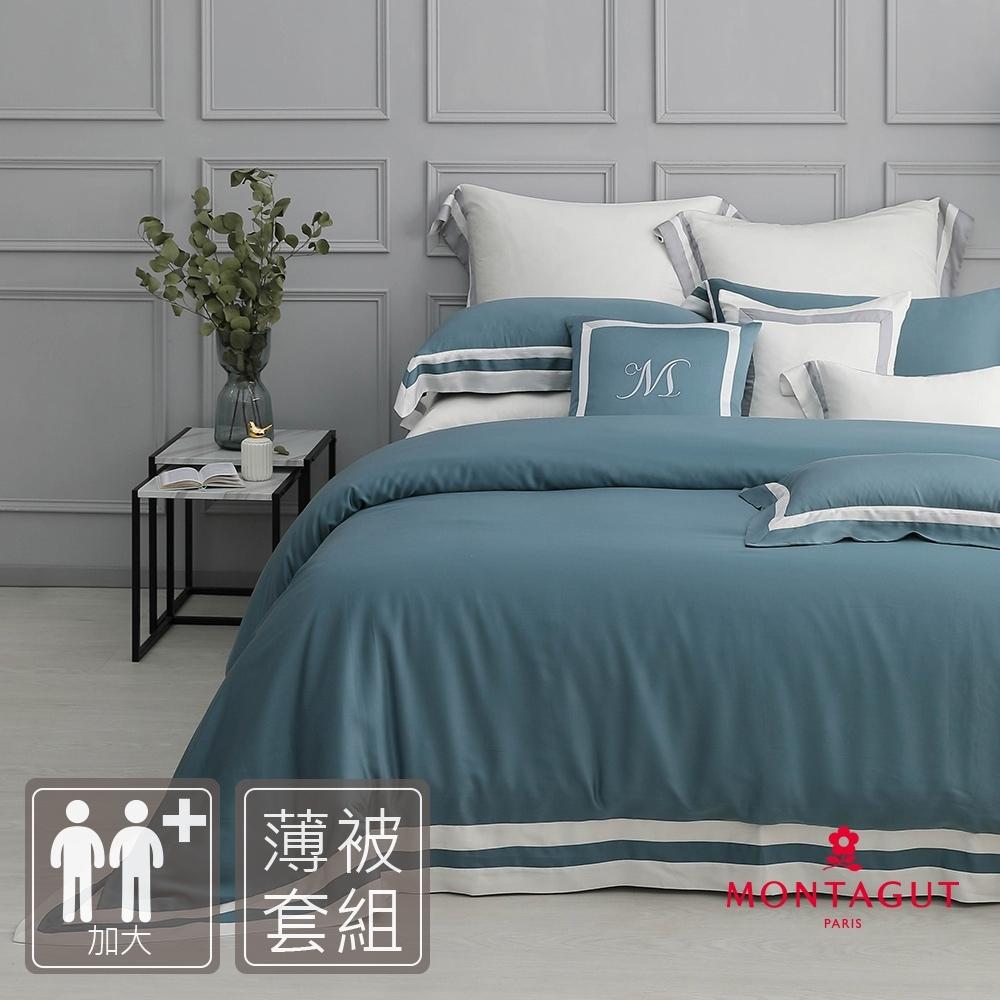 『品牌週75折 滿額加碼最高21%回饋』 MONTAGUT-深灰藍-300織紗萊賽爾纖維天絲-薄被套床包組(加大)