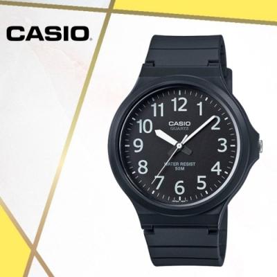 CASIO卡西歐 經典大錶面指針錶(MW-240-1B)/48mm