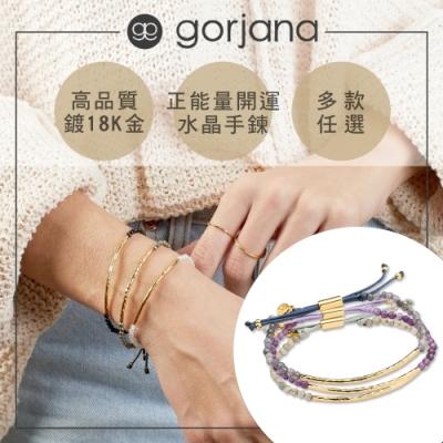 [時時樂] 美國GORJANA 正能量開運鍍18K金水晶手鍊(原價1480)