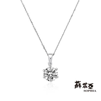 蘇菲亞爆搶款15分鑽鍊均一價6280元(四款任